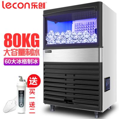 樂創(lecon)80kg 制冰機商用 制冰機冰塊機奶茶店家用 小型迷你全自動大型方冰機 大型小型迷你不銹鋼制冰機