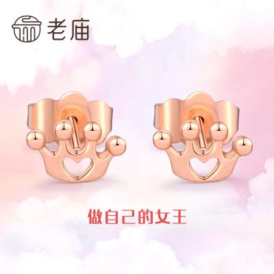 老廟黃金彩18K金Au750耳飾皇冠耳釘耳墜耳環/1020000151K金耳飾定價