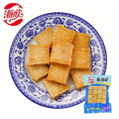 海欣魚豆腐火鍋250g火鍋食材燒烤關東煮豆撈火鍋料串串麻辣燙火鍋丸料生鮮