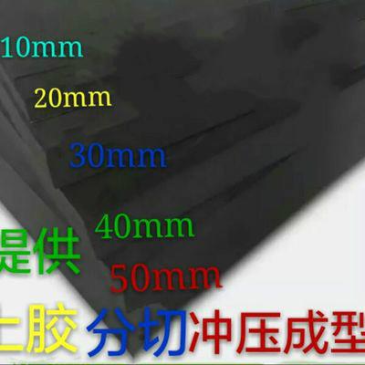 加硬60度EvA材料黑白色eva泡棉板材cospaly道具模型制作