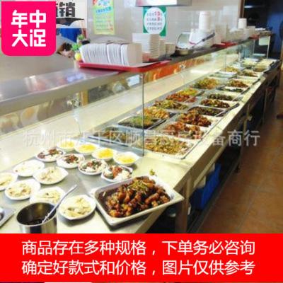 不锈钢中式快餐厨房炊事设备 快餐店设备带玻璃罩快餐 保温售饭台 定制