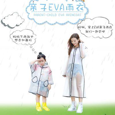 兒童雨衣寶寶女童幼兒園男童透明防水雨披1-3歲小童男學生2-6小孩防雨罩朵洛蒂