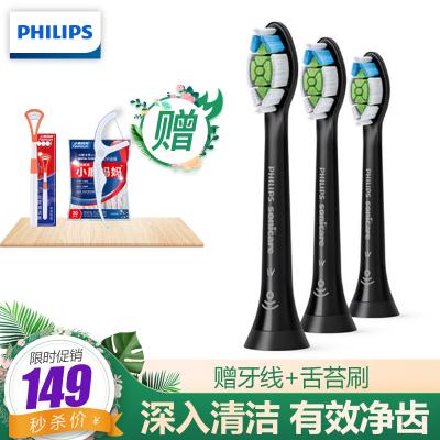 飛利浦(Philips) 電動牙刷頭 HX6063/96 聲波電動牙刷頭 適用于HX9352 HX9362 HX9332