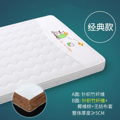 嬰兒床墊天然椰棕嬰兒床床墊子棕墊寶寶床墊小床墊幼兒園午睡床墊