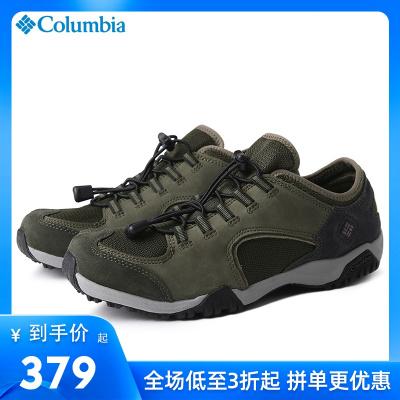 2020春夏新品哥伦比亚城市户外男鞋轻便透气休闲鞋徒步鞋DM1087