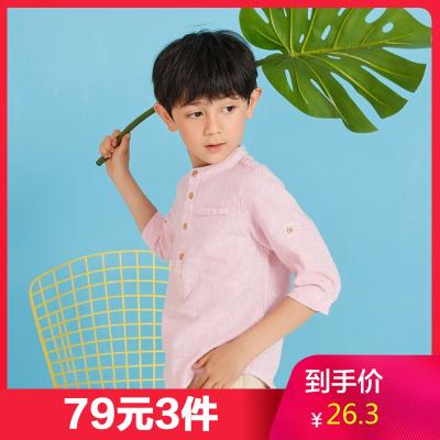 【79元任選3件】moomoo童裝男童襯衫中大童立領中袖面料夏襯衫