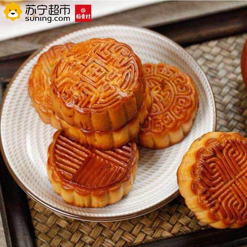 稻香村月饼富贵祥礼420g蛋黄莲蓉广式多口味玫瑰豆沙月饼礼盒团购
