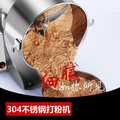 中藥材粉碎機器超細研磨機家用小型三七打粉機黃金蛋商用干磨打碎磨粉機