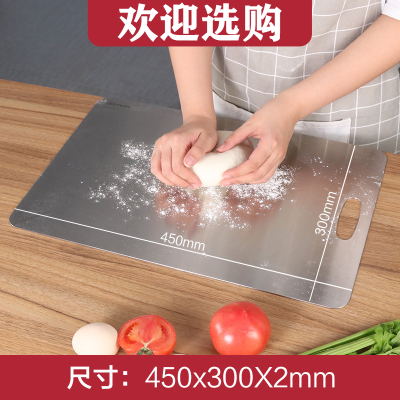 樂扣樂扣不銹鋼菜板寶寶輔食案板304家用砧板雙面切菜板 【L碼】450*300*2mm