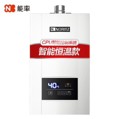 能率(NORITZ) 13升燃气热水器 GQ-13E3FEX(天然气)(JSQ25-E3)智能精控恒温 CPU智控系统