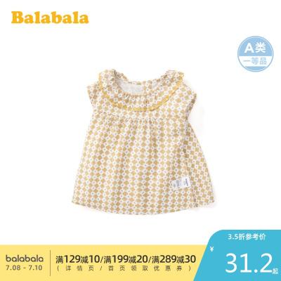 巴拉巴拉寶寶襯衫童裝上衣女童洋氣韓版襯衣2020新款度假風小清新