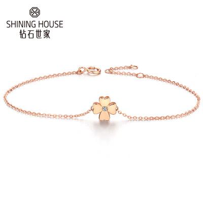 钻石世家SHINING HOUSE 18K金钻石手链 珠宝四叶草手链 女款时尚手链 可调节长度