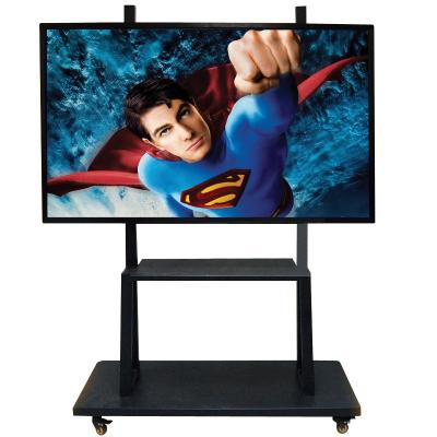 悅華科技 70寸多媒體移動教學會議一體機 觸控屏電子白板4K電視智能會議商業顯示器Windows系統 可定制安卓系統