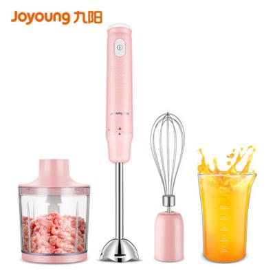 九陽(Joyoung)S5-F93(高配版) 料理棒 嬰兒輔食機 多功能 家用 電動 小型 寶寶 手持 攪拌棒 料理機