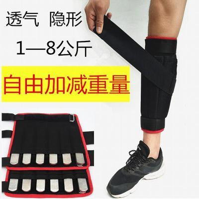 因樂思(YINLESI)鋼板可調重量隱形男女學生跑步運動訓練鉛塊沙袋綁腿負重全套負重手環