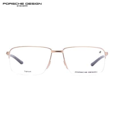 PORSCHE DESIGN保時捷 光學近視眼鏡架 男款鈦材質商務超輕眼鏡框半框 P8316 57mm