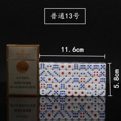 色粒骰子篩子骰盅圓角數字塑料色子酒吧ktv喝子 甩子/5包