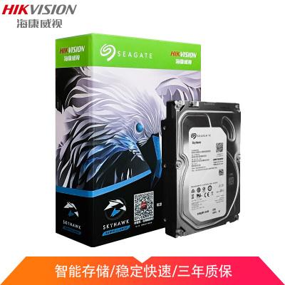 海康威視 希捷 監控級硬盤4TB 監控設備套裝配件 錄像機專用監控硬盤 電腦主機硬盤4T