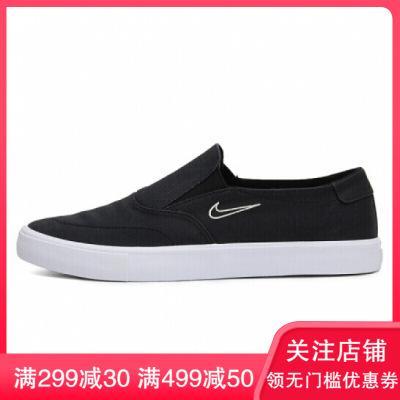 NIKE耐克男鞋女鞋中性休閑運動板鞋耐磨帆布鞋AH3364-001 D