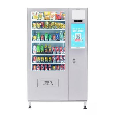 用品自動販賣機 社區無人零售飲料自助售煙機自動售貨機 帶屏制冷售貨機