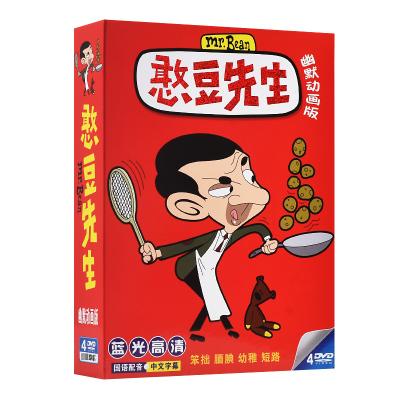 兒童經典動漫幽默動畫片 憨豆先生dvd光盤少兒高清卡通 汽車載DVD
