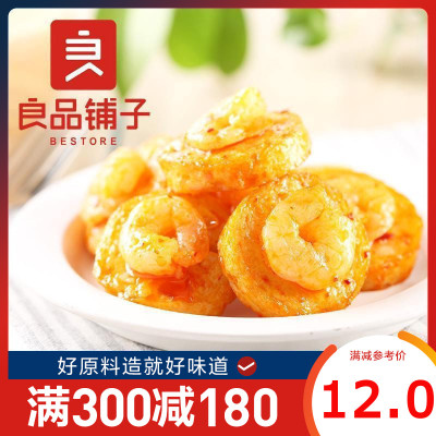 良品鋪子蝦仁魚餅92gx1袋 香辣味鮮蝦海鮮休閑零食風味小吃魚