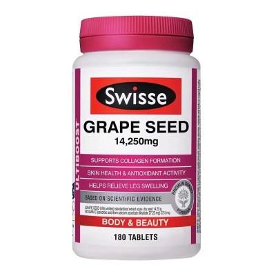 【保稅發貨】Swisse葡萄籽精華片14250mg 180片/瓶 迪麗熱巴同款 含原花青素和VC