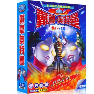 超人迪迦奧特曼泰羅雷歐艾斯杰克高斯賽文夢比優斯超銀河傳說大電影兒童經典卡通動畫碟片4DVD光盤