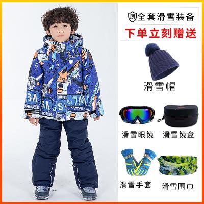 兒童滑雪服套裝女童男童滑雪衣褲加厚分體防風防水雪鄉滑雪裝備閃電客滑雪服