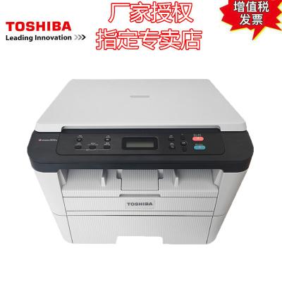 東芝打印機 300D A4 激光黑白 多功能一體機 打印機 復印機 A4打印機