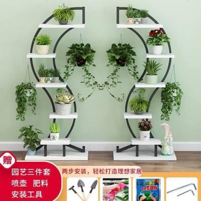 花架子多层室内新款省空间家用客厅铁艺绿萝吊兰置物花盆架