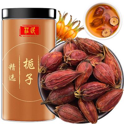 莊民梔子90g/罐 梔子茶 精選小顆粒梔子 花 降梔子糖 黃梔子 可搭配菊苣