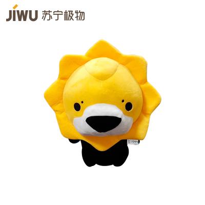 蘇格拉寧小獅子毛絨玩偶 黑黃