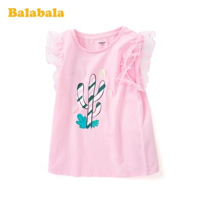 巴拉巴拉童裝兒童背心夏裝2020新款女童上衣小童寶寶坎肩外出洋氣