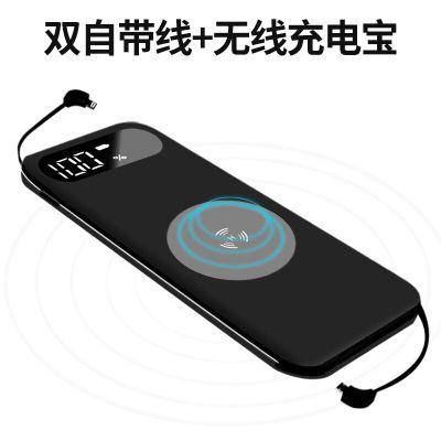 紐米 無線充電寶10000毫安自帶數據線充電寶便攜 無線充移動電源超薄小巧多口輸出通用蘋果vivo三星華為小米手機 黑色