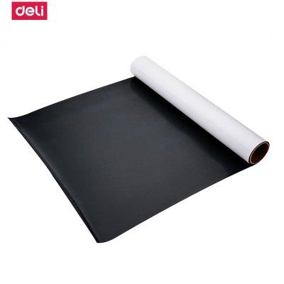 得力deli8716軟性白板軟鐵墻貼留言可擦磁性白板紙繪畫白板貼辦公用品
