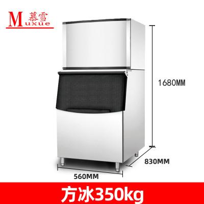 慕雪制冰机商用奶茶店大型酒吧全自动影院方冰块鱼生雪花机片冰机 350公斤方冰