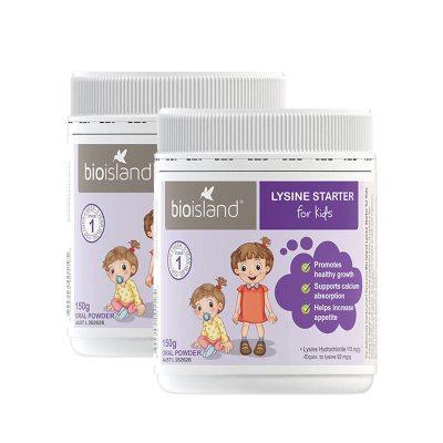 2件裝|【寶寶長高高】佰澳朗德(Bio Island)進口賴氨酸黃金助長營養素粉1段 150克/罐裝