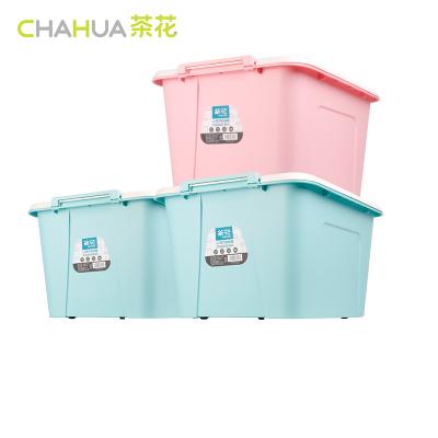 茶花58L*3悅巧收納箱28100塑料收納盒