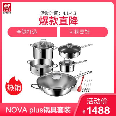 德国双立人(ZWILLING)Nova Plus 30cm炒锅套装不粘煎炒锅牛排锅奶锅辅食锅汤锅蒸笼炖锅组合