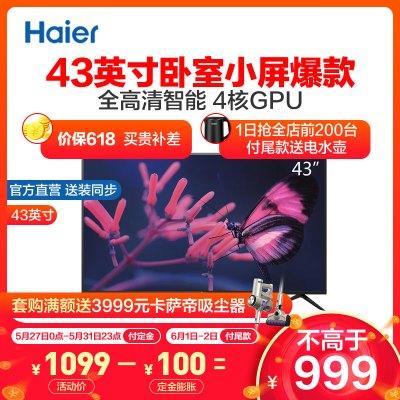 Haier/海尔 LE43M31 43英寸全高清智能网络LED平板电视 39 40999元