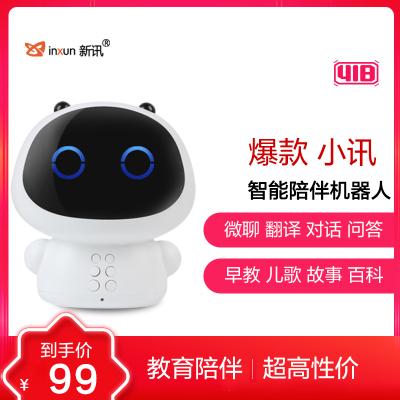 新讯智能教育机器人 高科技儿童智能语音机器人学习机早教陪伴机 正品