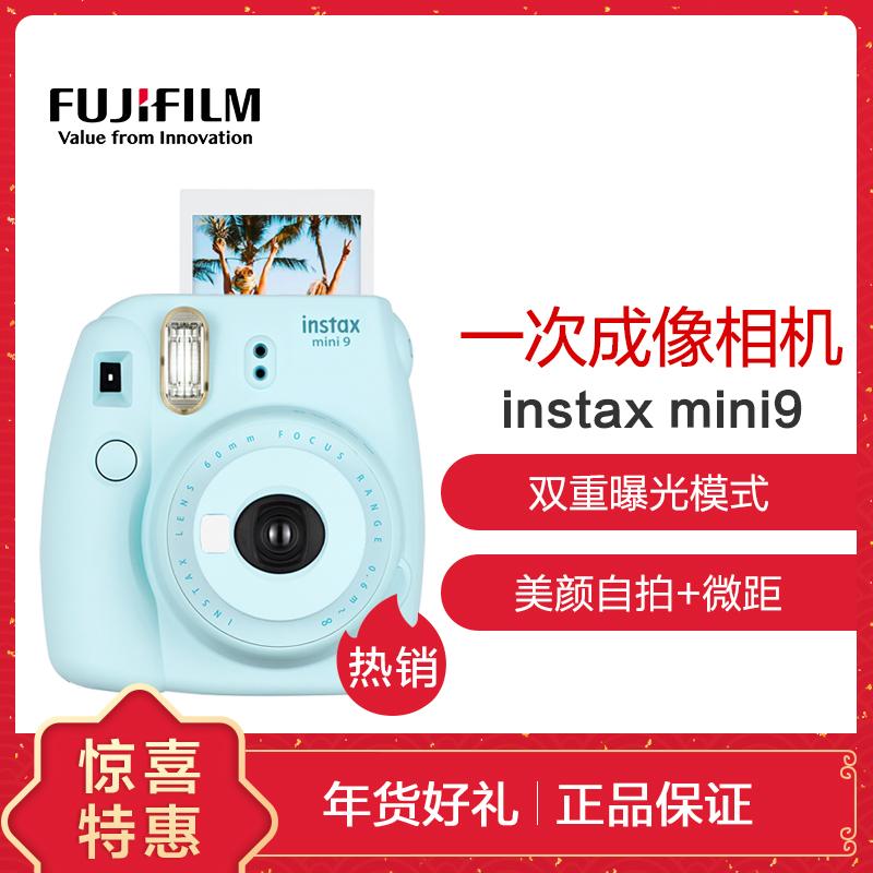 富士(FUJIFILM)INSTAX 一次成像相机立拍立得 mini9 冰霜蓝色 富士小尺寸胶片相机