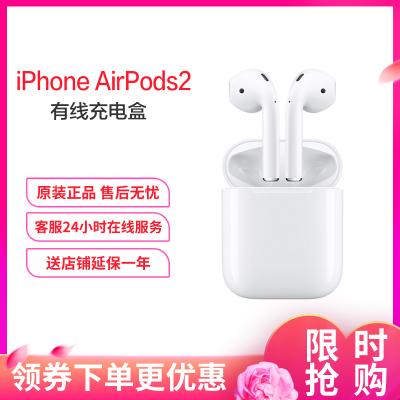 苹果(Apple)apple AirPods2代(有线充电盒)苹果耳机 蓝牙耳机 无线耳机 入耳式 适用于11/6等913元