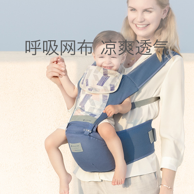 babycare多功能婴儿背带 宝宝前抱式腰凳新生儿四季通用抱娃神器-3D硅胶凳面 9826