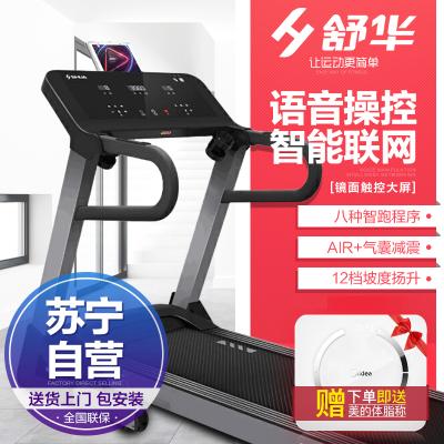 舒华(SHUA)家用跑步机SH-T3900系列 12段坡度超宽跑台 小型折叠静音减震 室内简易健身器材 E6