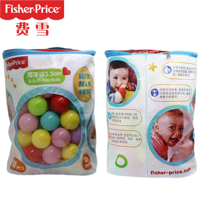 费雪(Fisher Price)儿童玩具球 彩色海洋球5.5cm(100个)F0520