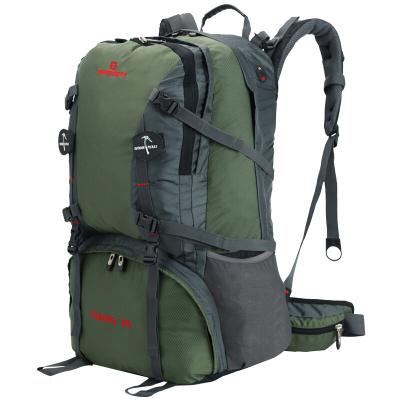 瑞士军刀SWISSGEAR双肩包防雨防水耐磨休闲运动包户外登山包男配防雨罩50L JP-3050军绿色