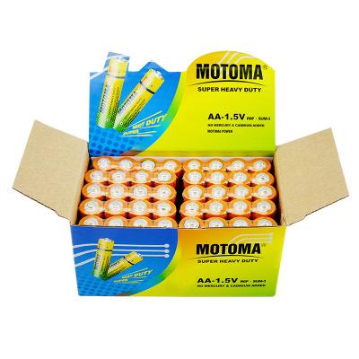 中光(MOTOMA)5号电池 碳性电池5号AA电池40节盒装 低功耗玩具挂钟遥控器鼠标电筒 40节盒装