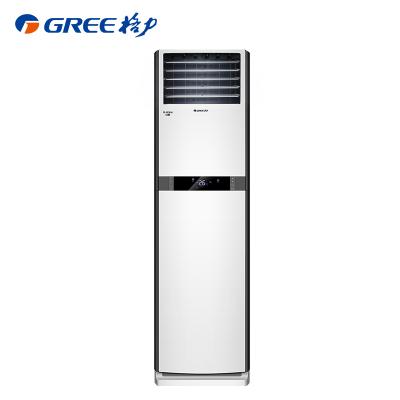 格力空调3匹价格 格力空调3匹最新报价 格力空调3匹多少钱 苏宁易购